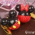 Disney ディズニー 〜2,000円